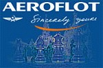 Aeroflot Open – Invitations, regulations, events and prizes